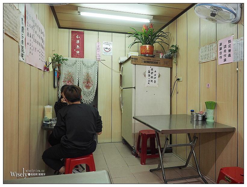 宜蘭市。黑豬肉大餛飩/麻醬麵︱晚餐宵夜美食,城隍街銅板小吃