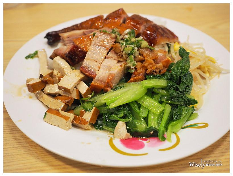 台北中正。好味燒臘港式快餐︱北車補習街最好吃的港式燒臘便當,鄰近228公園