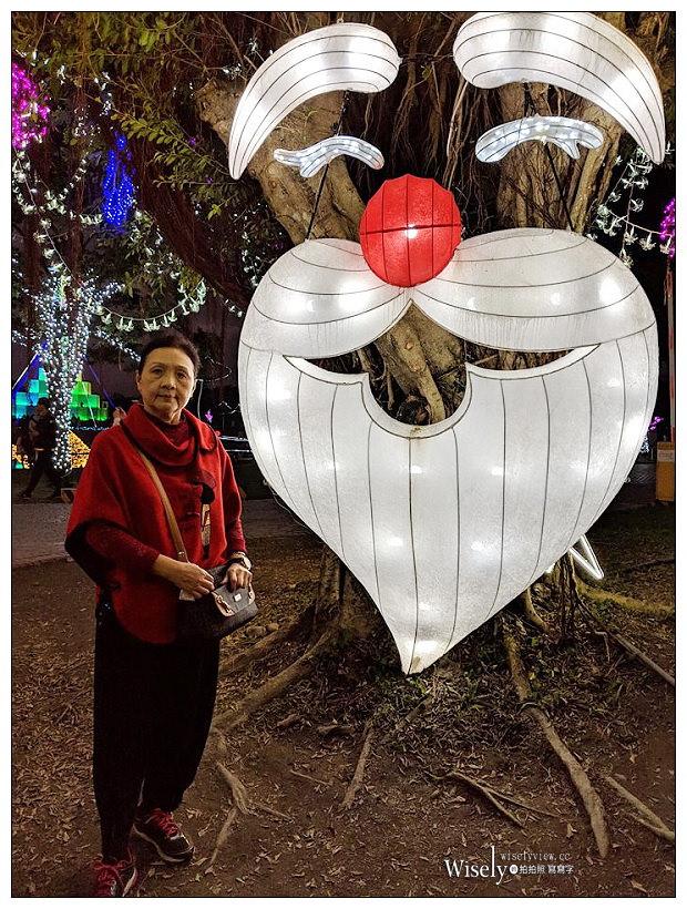 2018宜蘭耶誕奇幻世界。宜蘭縣政府中央公園︱11-16至01-01止,免費入場參觀(Google Pixel 3夜視拍攝)