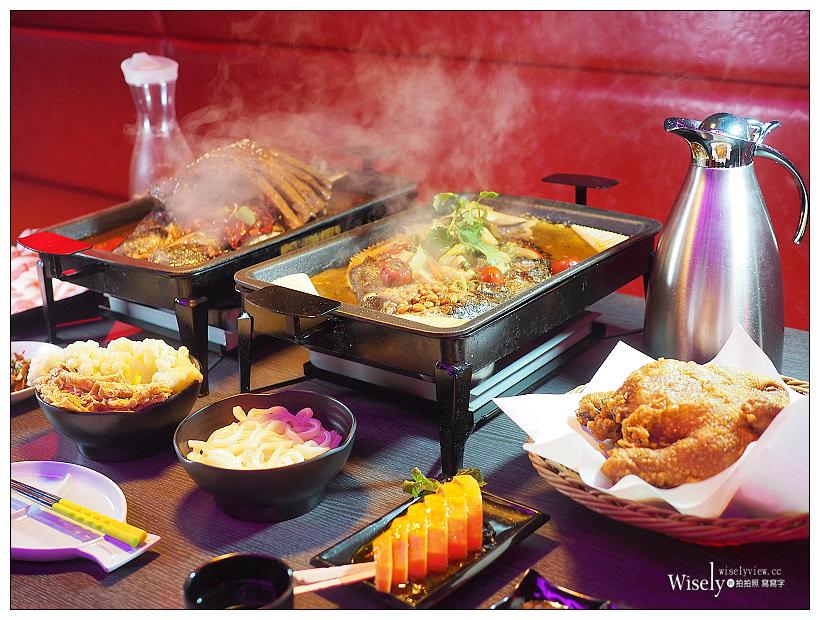 新店水貨烤魚火鍋︱源自重慶萬州的迷人風味,搭配肋排熊掌與老罈酸菜更美味~香麻暖胃平價選擇