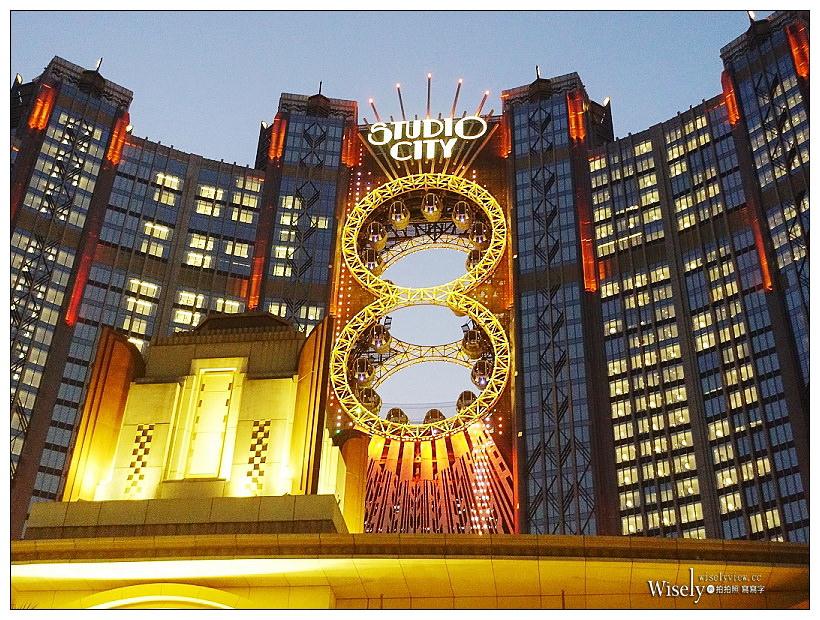 澳門。氹仔區最佳休閒度假酒店︱新濠影滙 Studio City Macau,環境交通住房娛樂美食 #攻略介紹分享