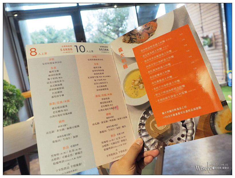 八里美食。安然餐酒館︱中西特色風味料理,聚會包場優質選擇