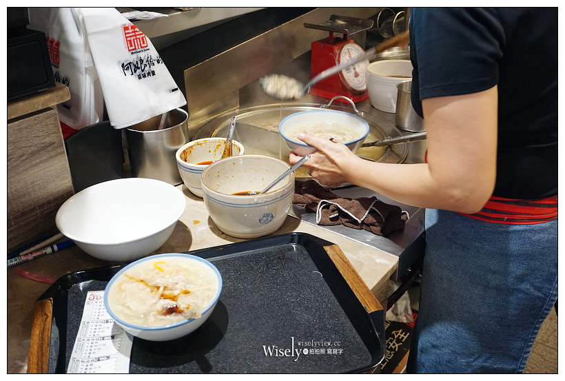 宜蘭。阿娘給的蒜味肉羹︱原北門蒜味肉羹,在地老字號;用餐環境更舒適,依照份量內容調整新吃法