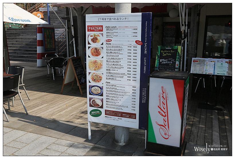 長崎港美食推薦。Trattoria Bar Saltare(サルターレ)︱面對稻佐山可賞景的風味洋食