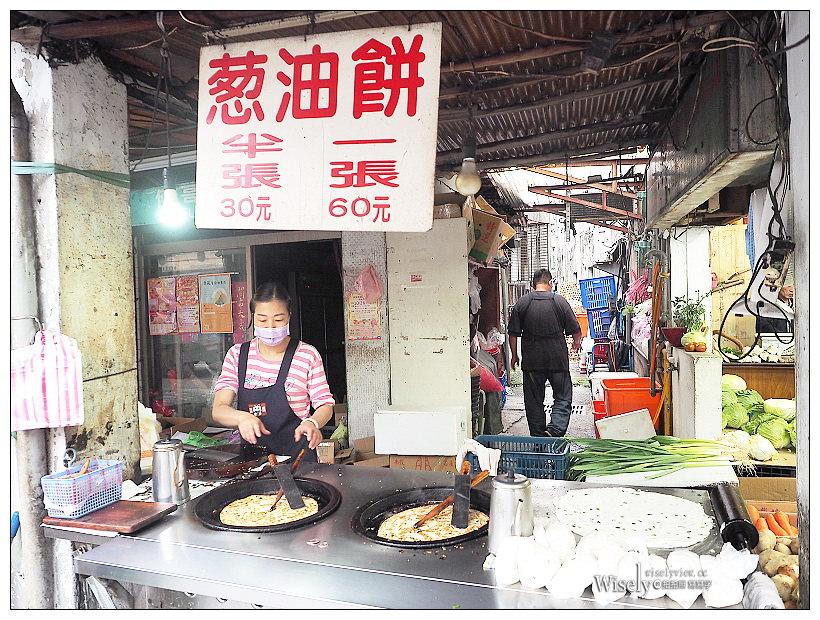 新店美食。建國黃昏市場蔥油餅︱現點現做外皮酥脆,在地平價銅板小吃