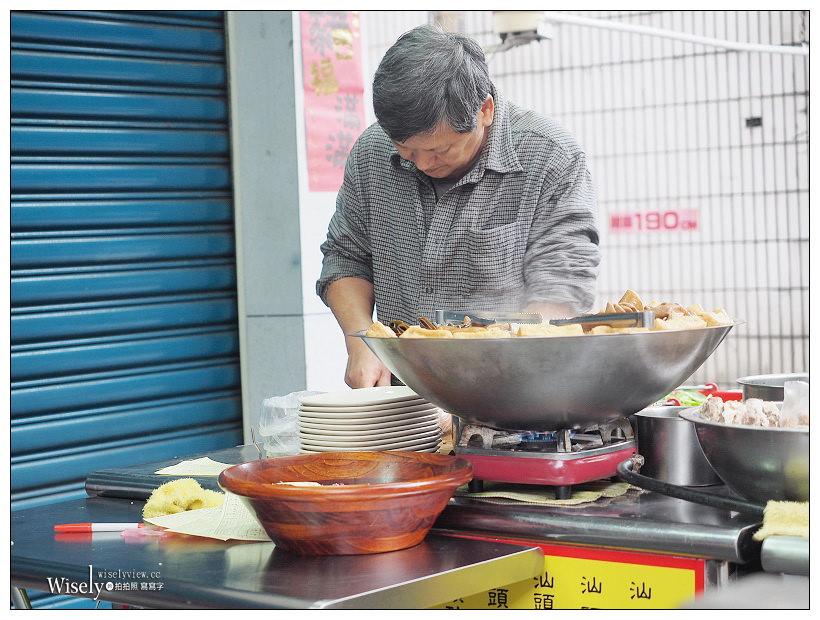 新店三民路汕頭麵︱大鍋滷黑白切,魯肉飯超好吃