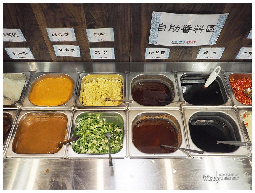三重火鍋。超越水產-超市火鍋︱產地直送平價供應,活龍蝦只要588元,海鮮一鍋兩吃,肉多多平價新品牌,超市火鍋第一品牌