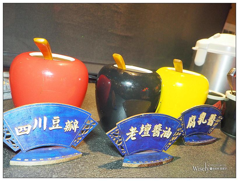 台北東湖 四川龍府-川菜火鍋︱內湖古色古香中國風餐廳,捷運葫州站美食