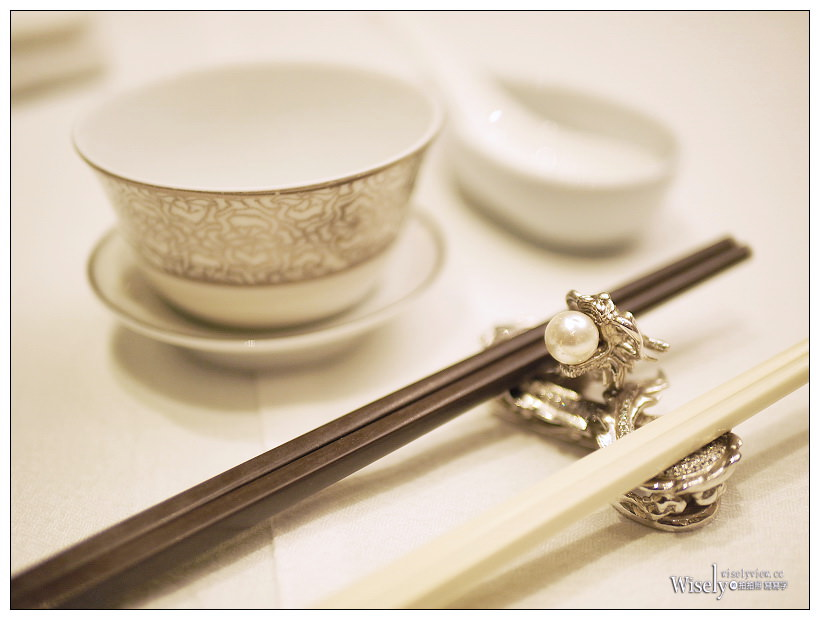 玥龍軒 PEARL DRAGON︱澳門新濠影滙米其林一星級餐廳,粵式極致華饌