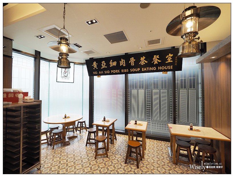 台北 黃亞細肉骨茶︱新加坡知名美食,新光三越信義A8美食#2019新菜上市