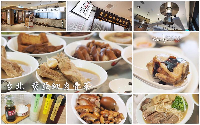 最新推播訊息:台北可吃到新加坡知名肉骨茶