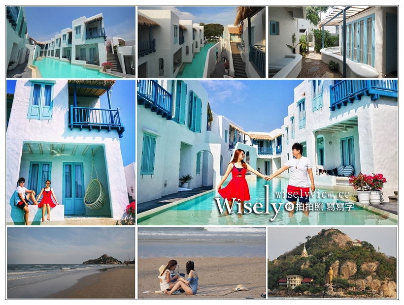 最新推播訊息:華欣沙灘浪漫地中海風景觀住宿