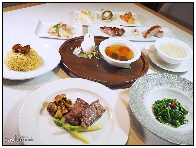台北101美食 粵菜食府《十二粵》︱限時推出母親節感恩套餐料理,港澳名廚座鎮的限定美味