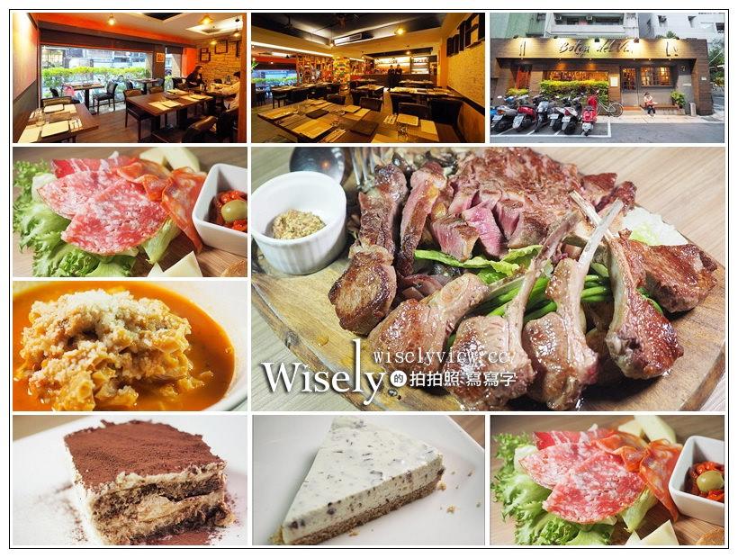 最新推播訊息:台北東區 Botega del vin 義大利餐酒館