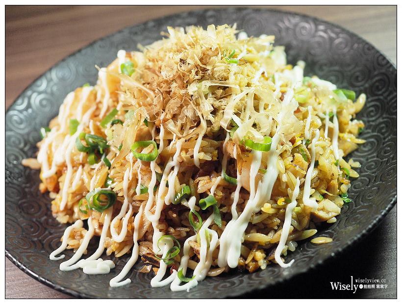 台北天成文旅-華山町「叁四町」︱結合日韓台星與美式特色「火山卷料理」