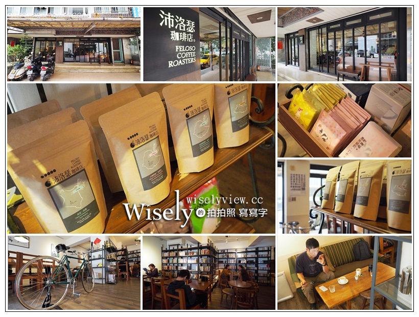 最新推播訊息:沛洛瑟珈琲店 台北小南門煎焙咖啡豆專賣
