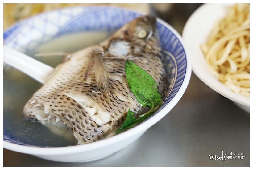台北中正.以馬內利 小吃攤:炒麵&鮮魚湯,近捷運善導寺站