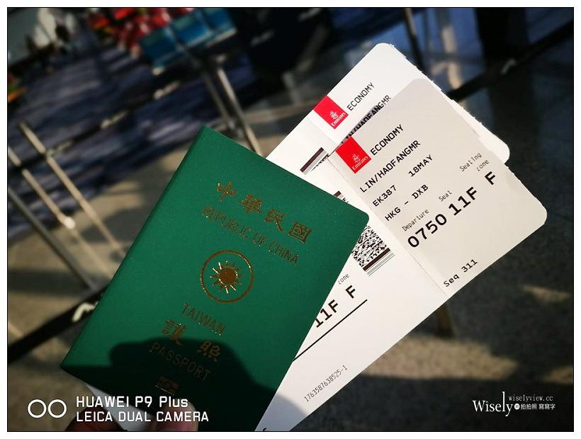捷克 布拉格自由行 -01︱香港杜拜轉機建議、阿聯酋航空體驗、布拉格機場至市區交通、老城區住宿