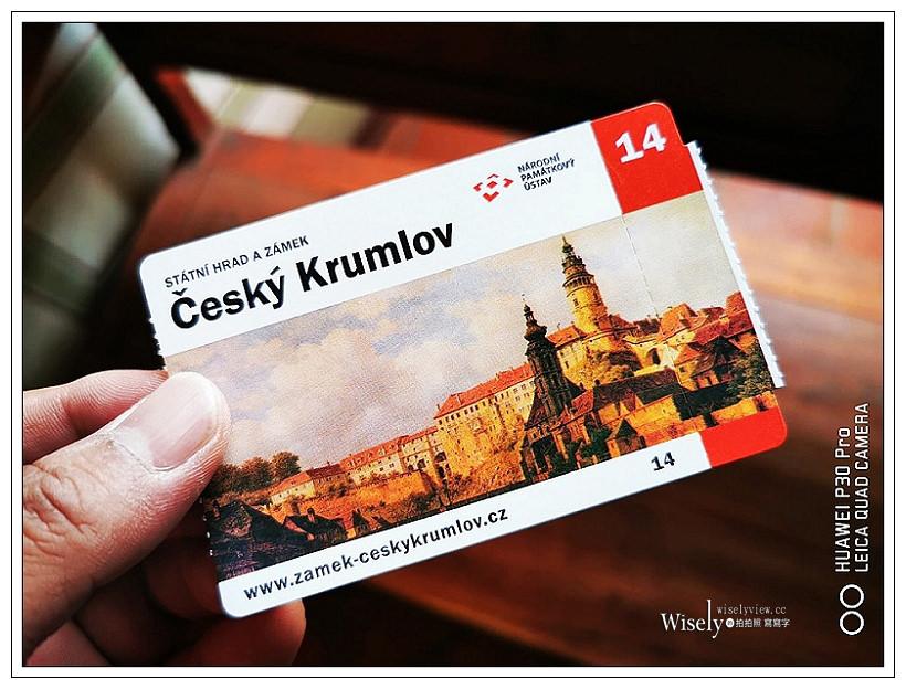 捷克 布拉格自由行-05︱童話小鎮。Cesky Krumlov (庫倫諾夫/克魯姆洛夫):交通移動、住宿推薦、洞穴餐廳、必拍景點