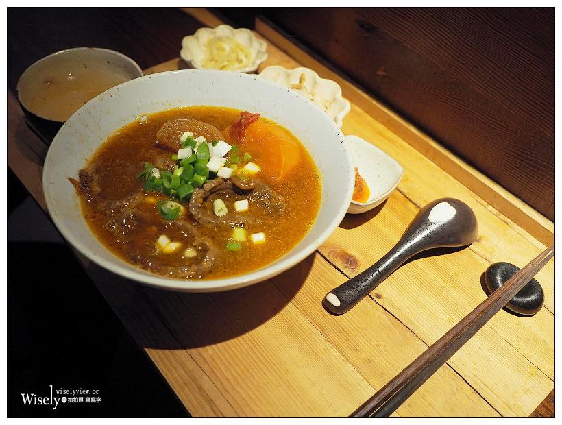 板橋 門前隱味牛肉麵︱每日限量30碗,單次接客僅五位,日系預約制小店