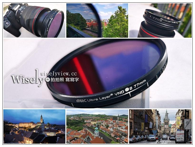 最新推播訊息:STC 可調式減光鏡,布拉格實拍分享