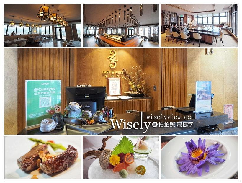 最新推播訊息:羅東村却溫泉酒店-東西匯 三大美食分享︱懷石料理、鐵板燒料理、歐陸料理