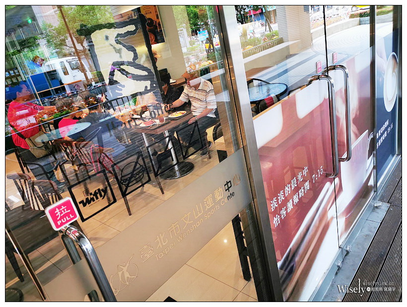 怡客咖啡 Ikari Coffee 文山店︱設計裝潢走懷舊港風,全新『日出食分』限定料理