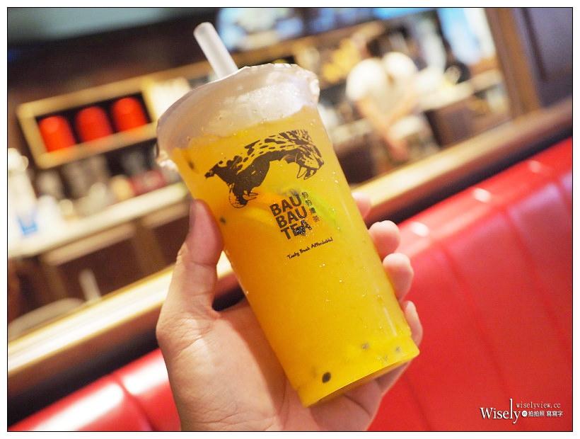豹豹獵茶 BAUBAUTEA︱炸雞搭配黑糖珍珠鮮奶,英式復古金紅空間~西門町美食/手搖茶飲/約會聚餐/網美打卡/時尚餐飲
