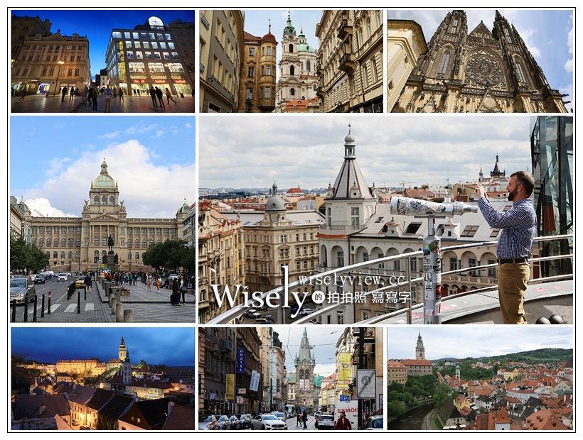 最新推播訊息:Canon EOS RP 捷克旅遊作品分享︱布拉格、庫倫洛夫~風景人像建築隨拍