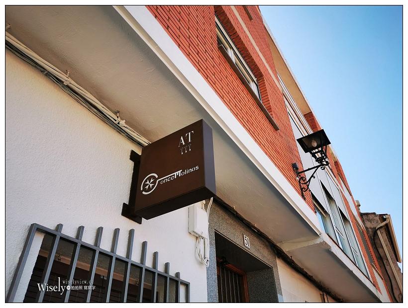 西班牙 孔蘇埃格拉/ Consuegra 景點美食住宿︱白色風車村、Restaurante El Retorno、Apartamentos Turisticos OnceMolions~唐吉訶德故事小鎮