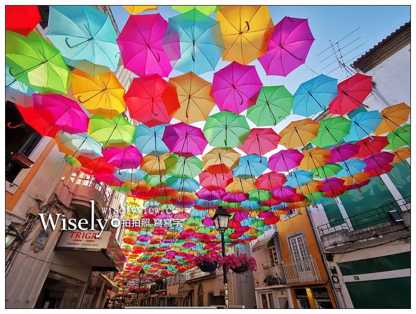 最新推播訊息:葡萄牙。阿格達彩傘街/特色藝術節/AgitAgueda Umbrella Sky Project