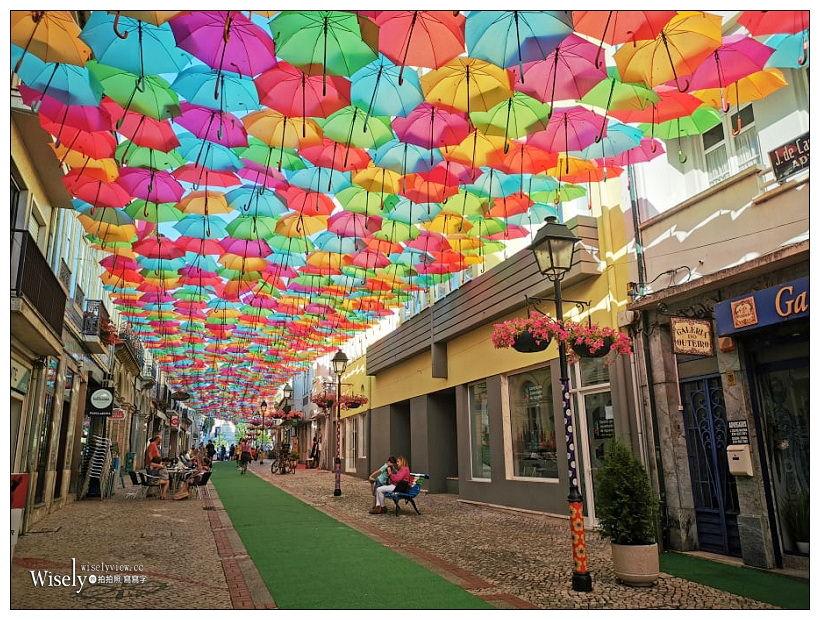 葡萄牙。阿格達彩傘街/特色藝術節/AgitAgueda Umbrella Sky Project︱在中古世紀的城鎮裡拍攝迷人的網美打卡照,相鄰波多Porto具夢幻風︱西葡自由行