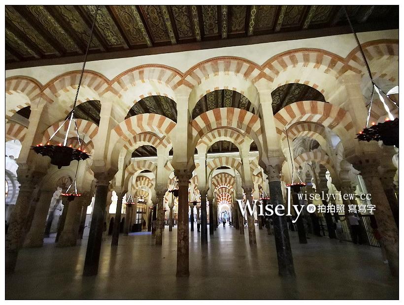 最新推播訊息:西班牙。Cordoba哥多華自由行 住宿景點餐廳分享︱清真寺主教堂、百花巷、基督教君主城堡、羅馬橋、聖拉斐爾凱旋柱,Exe Ciudad de Córdoba (科爾多瓦埃克斯賽達迪酒店)/Bodegas MEZQUITA (哥多華老城區餐廳)