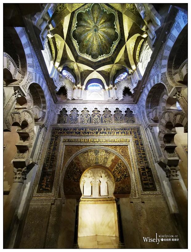 西班牙。Cordoba哥多華自由行 住宿景點餐廳分享︱清真寺主教堂、百花巷、基督教君主城堡、羅馬橋、聖拉斐爾凱旋柱,Exe Ciudad de Córdoba (科爾多瓦埃克斯賽達迪酒店)/Bodegas MEZQUITA (哥多華老城區餐廳)