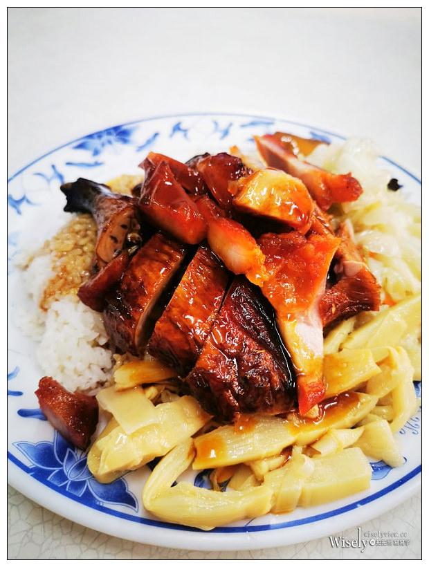 永和 香港燒臘旺快餐︱香港人開設的簡餐便當店~永和美食/永福橋美食/秀朗國小美食