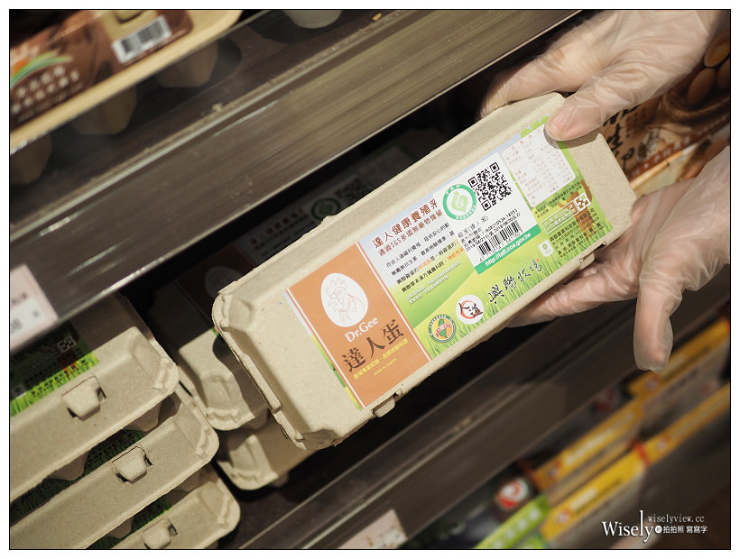 棉花田生機園地。有機健康活力吧-健康自由配︱營養早餐午茶輕食平價好吃~香滷茶葉蛋/營養精力湯/黃金烤地瓜/阿拉比卡香醇咖啡