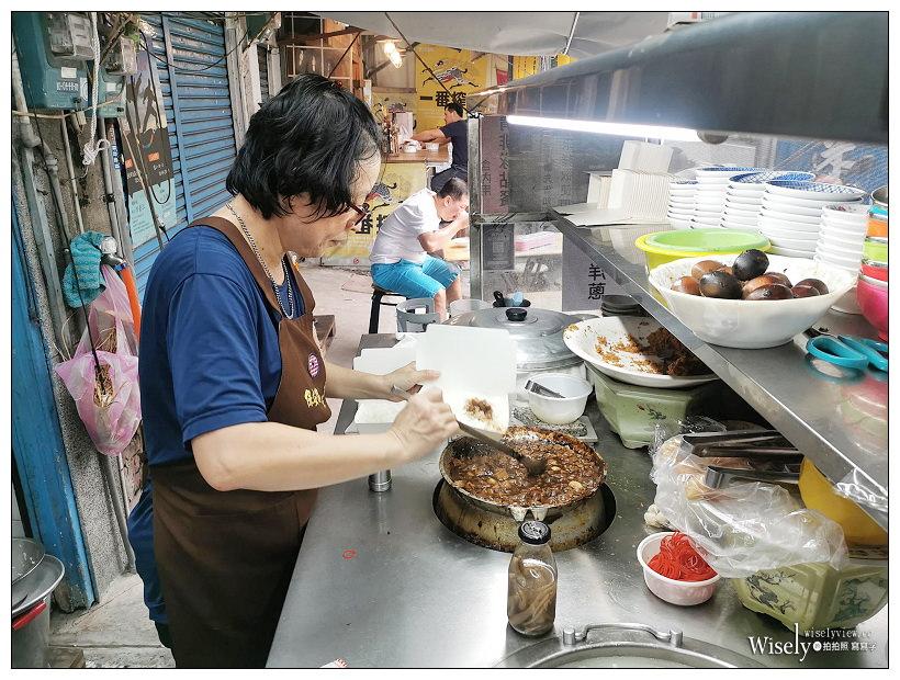 台南美食。保安路米糕︱府城十大傳統美食,1961年創業古早味~中西區美食/保安路美食/下大道米糕