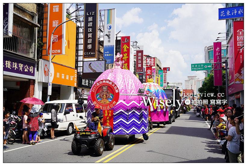 最新推播訊息:2019北臺灣媽祖文化節-蘭陽媽祖護臺灣