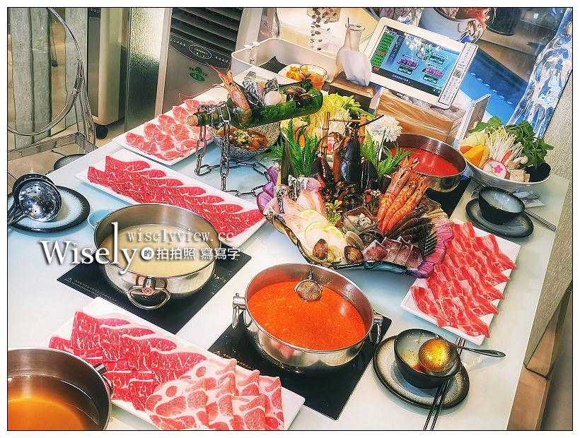 最新推播訊息:台北火鍋。沐田No.2-1涮涮工廠︱風味獨特的網美火鍋店,主打海鮮食材與多樣湯頭
