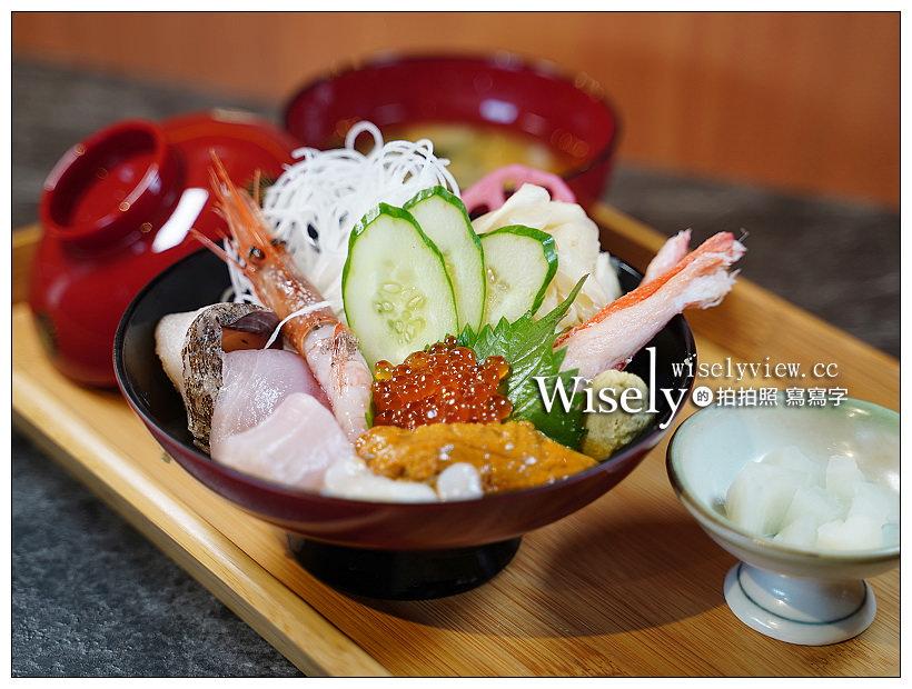 最新推播訊息:台北。粋鮨︱日本富山冰見:海鮮丼、壽司,可樂餅好吃,鰤魚、甜蝦與炙燒比目魚用料佳