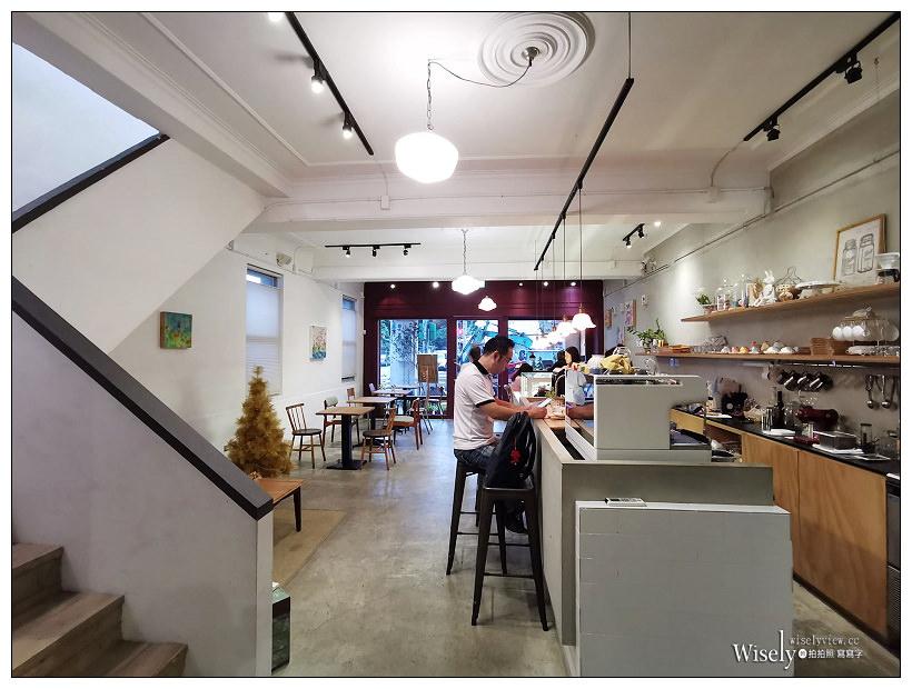 台北。WUTZ屋子 慢旅咖啡︱日系風裝潢可租借場地攝影棚~中山區美食/捷運忠孝新生站美食/八德路二段咖啡午餐