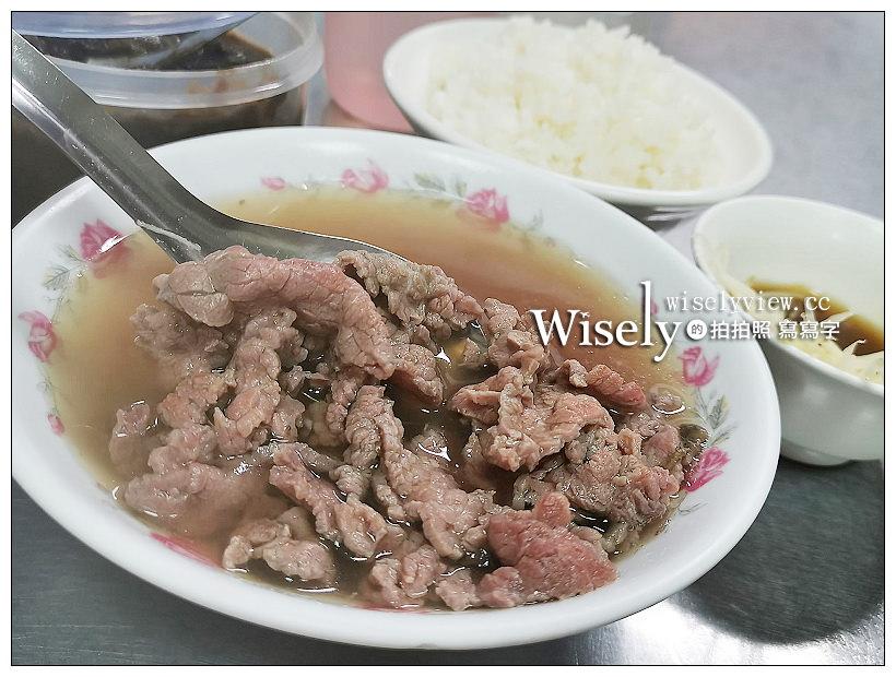 最新推播訊息:台南美食。阿村牛肉湯︱新鮮溫體牛,添醋加酒更美味