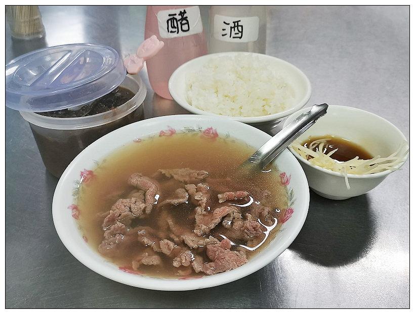 台南美食。阿村牛肉湯︱新鮮溫體牛,添醋加酒更美味~國華街美食/中西區美食/台南牛肉湯