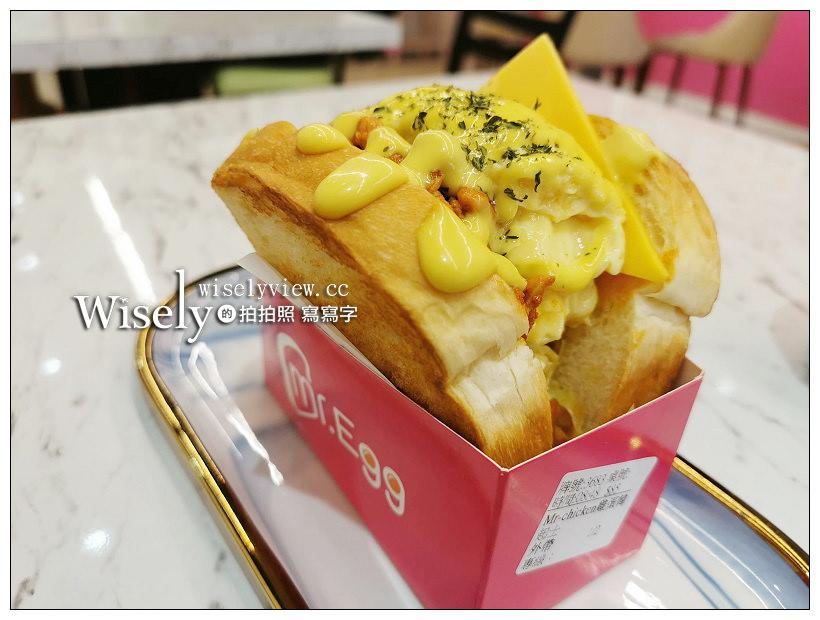 最新推播訊息:新店早餐。Mr. Egg韓風手做三明治