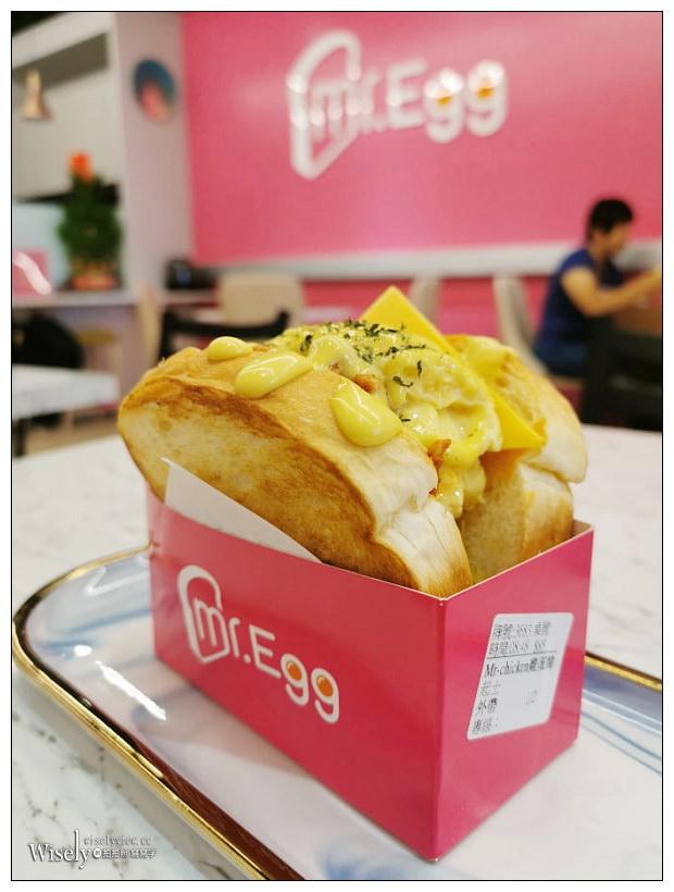 新店早餐。Mr. Egg 韓風手做三明治︱吐司厚蛋好吃,環境舒適~捷運大坪林美食/新店美食