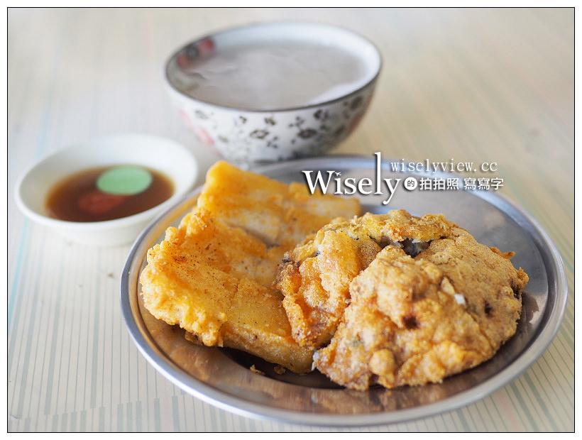 最新推播訊息:台南美食。東興蚵嗲︱外酥內嫩的平價美食