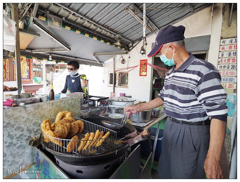 台南美食。東興蚵嗲︱外酥內嫩的平價美食,時尚玩家推薦小吃~安平古堡美食/安平美食/台南小吃