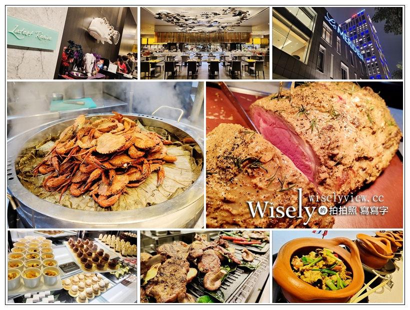 最新推播訊息:台北寒舍艾美酒店 - 探索廚房 Le Méridien Taipei︱泰菜豐富【非桐凡饗】