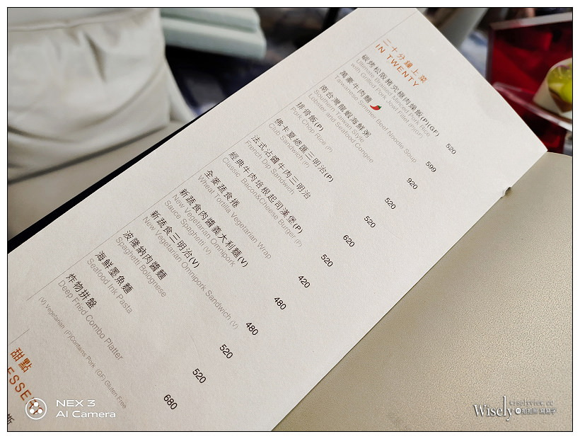 大直美食。台北萬豪酒店︱牛小排牛肉麵、碳烤松阪豬肉燥飯+炸物拼盤、經典下午茶~捷運劍南站美食/大直美食/大直下午茶