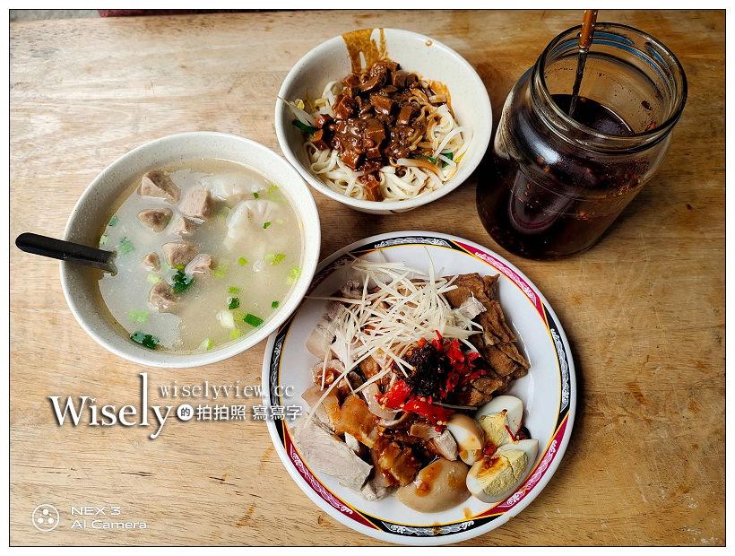 最新推播訊息:台北中崙美食。賴媽麵攤︱八德路二段小巷黑白切麵食